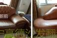 南宁欧款沙发脱皮了怎样翻新转角沙发翻新要多少钱