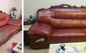 南宁欧款沙发旧了翻新要多少钱修补红木沙发