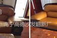 南宁转角沙发翻新价格翻新美式沙发多少钱修补沙发