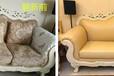 南宁布艺沙发翻新沙发布更换成皮能吗沙发换真皮