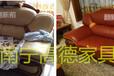 南宁客厅旧沙发哪里有翻新翻新脱皮沙发布艺沙发