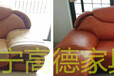 南寧歐款沙發翻新家庭沙發翻新美式沙發翻新換皮