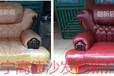 南寧歐款沙發舊了哪里有翻新沙發換真皮怎么收費