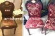 南宁餐椅翻新皮椅子翻新老板椅翻新维修欧款椅