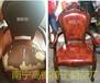 南宁餐椅翻新脱皮餐椅翻新旧餐椅换皮怎么收费