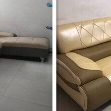 沙发改色修沙发凹陷不平沙发翻换拉簧沙发换海绵图片