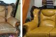 沙發維修、布藝沙發換布、沙發換皮、局部換皮