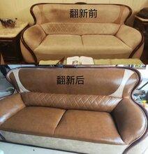 沙發換彈簧換海綿沙發坐墊下沉加固沙發翻新