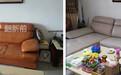 沙发翻新、沙发换皮、沙发换布、沙发维修、餐椅换皮