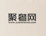 武汉回收蔻驰包包正规门店二手奢侈品