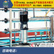 生产工艺简单占地少投入小玻璃水设备防冻液设备一机多用购设备免费送配方