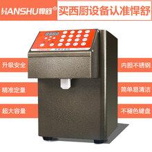 上海糖果機廠家直銷全自動商用糖果機價格質量上乘有保障售后無憂圖片