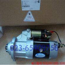 KTA19康明斯发动机启动马达2871252重庆康明斯柴油机减速起动机3103914