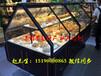 苏州面包柜厂家