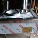 醇基燃料电气化炉头,醇基燃料电气化灶具,智能电气化灶