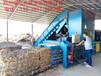玉米秸稈壓塊機提高勞動效率減少勞動強度節約人力