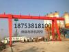 回收銷售低價出售10噸、20噸花架龍門吊包廂龍門吊二手行車