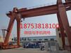 出售批发极品32吨二手双主梁起重机50吨旧龙门吊起重机总长度28米到50米二手行车