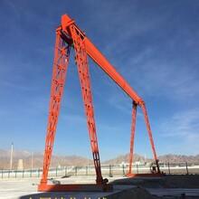销售二手天航,二手龙门吊,3到560吨二手起重设备,跨度5米到50米应有尽有,各种样式图片