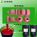 供应不冒油塑胶玩具制品移印硅胶移印矽利康厂家