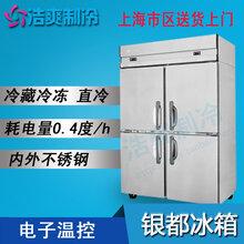 在江苏买一台厨房冷柜需要多少钱一台?不锈钢厨房冷柜的价格图片