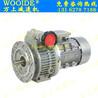 UDL005-Y0.37KW-B3無極摩擦式變速機齒輪箱