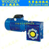 NMRV63-Y0.75KW-60蝸輪蝸桿鋁合金外殼減速電機