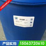 现货特价水处理用水合肼水合联氨工业级水合肼40%水合肼