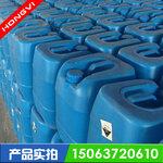 现货批发工业级磷酸85%磷酸量大从优