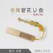 厂家热销中国风窗花u盘创意金属16G超薄复古镂空手机礼品U盘定制