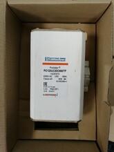 原廠原裝MersenH220370高壓熔斷器2000V圖片