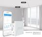 智能窗簾WiFi自動遙控電動開合簾開關控制器電機軌道智能家居系統