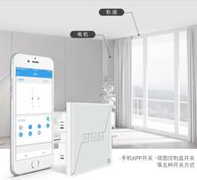 智能窗簾,電動導軌,靜音電機,電動窗簾圖片