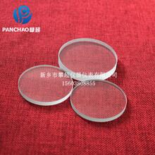 上海相框用钢化视镜加工图片