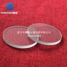 张家港超厚钢化视镜价格图片