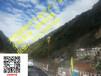 日喀则太阳能路灯厂家丨发货丨货到付款