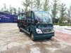 14-18座燃油观光车,厂供直销就选LEM-CQ18B