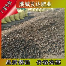 浙江衢州发酵好的牛羊粪怎么卖?干鸡粪作底肥需要注意哪些?