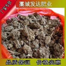 河南郑州当地鸡粪怎么卖?从哪里能买到货真价实的发酵鸡粪?