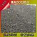 安徽亳州哪里有出售蚯蚓粪的?自家晾晒干鸡粪一吨卖多少钱?
