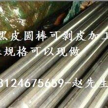 gcr15-高鉻軸承鋼gcr15價格,gcr15材質gcr15性能,gcr15成分,gcr15鋼板密度,gcr15圓鋼