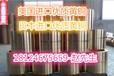 直供TP2铜合金、C12200磷脱氧铜,规格齐全