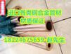 CM203E,CM204E铜合金、铜棒、铜管规格齐全