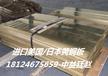 供应G-CuZn38Al黄铜棒黄铜板强度高耐蚀性好