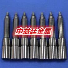美国原装进口CD-KR466钨钢板材,CD-KR466硬质合金硬度图片