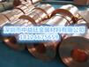 国产C41100铜合金牌号美国优质进口C41100精密铜带