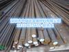 國產MTCuMo-175耐磨鑄鐵棒規格齊全可零售