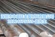 供應QTRAl22合金耐熱鑄鐵板材,棒材
