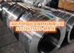 德国DIN61SiCr7化学成分/61SiCr7弹簧钢性能