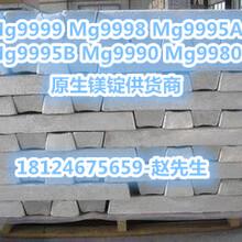 深圳Zn99.99鋅錠廠家批發圖片